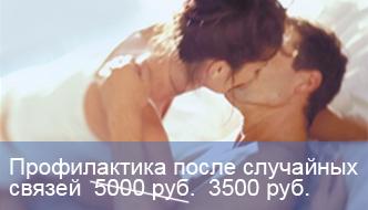 Трихомониаз, симптомы, фото, лечение у мужчин и женщин
